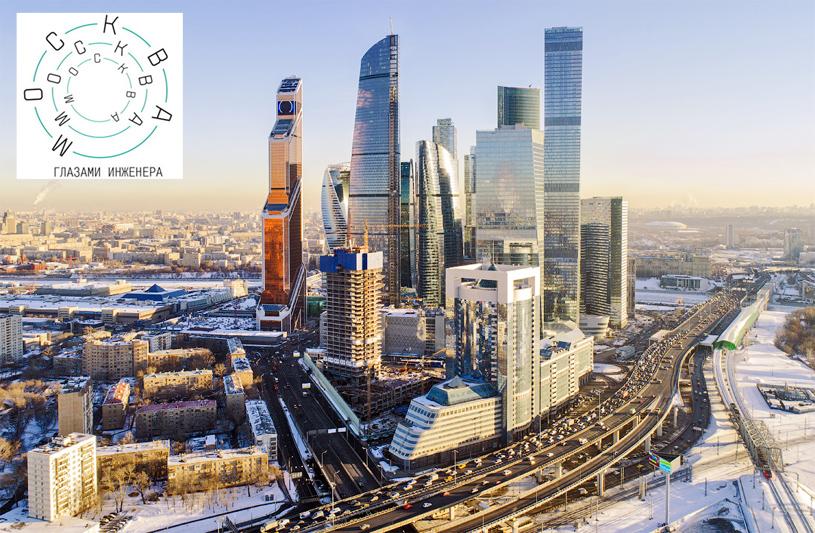Экскурсия на 89 этаж башни «Федерация. Восток» на территории «Москва-Сити»
