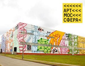 «Эволюция – 2»: Миша Most и «Артмоссфера» создали самое большое произведение монументальной живописи в мире