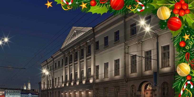 Детская Новогодняя программа в Музее архитектуры имени А.В. Щусева