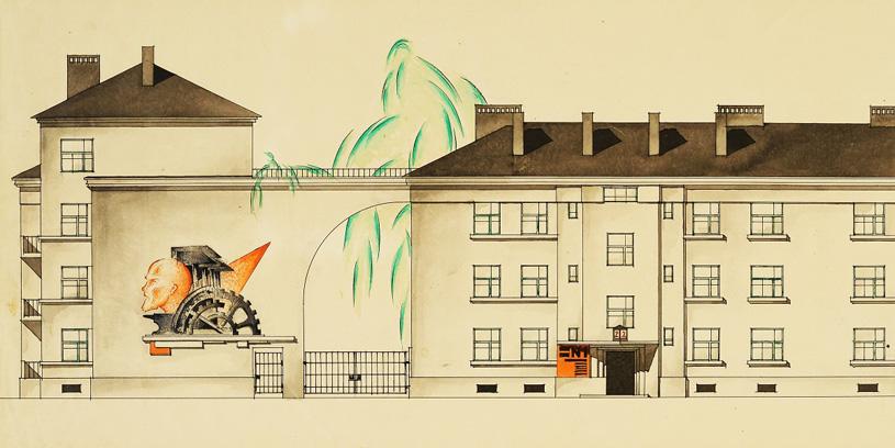 Выставка «Александр Гегелло: между классикой и конструктивизмом» в Музее архитектуры им. А.В. Щусева