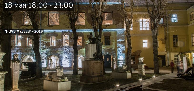 «Ночь музеев 2019» в Музее архитектуры им А.В. Щусева