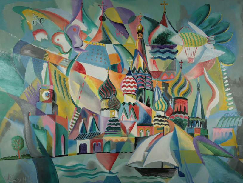 Выставка Андрея Мунца «Muntz Art»