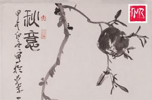 Выставка «Новая эра. Новая дружба. Новый Хайдянь» в Музее Востока