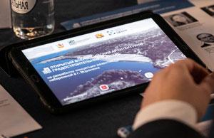 Итоги конкурса концепций развития Петровской набережной в Воронеже