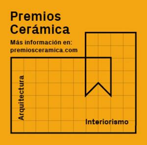 XVI международный конкурс «Керамика в архитектуре и дизайне интерьера» 2017 | Tile of Spain Awards of Architecture and Interior Design