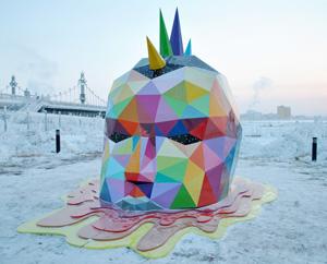 «Первобытный мираж» в Якутске
