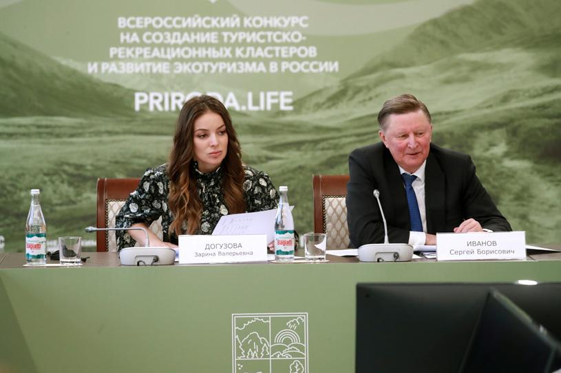 Результаты конкурса на создание туристско-рекреационных кластеров и развития экотуризма в России