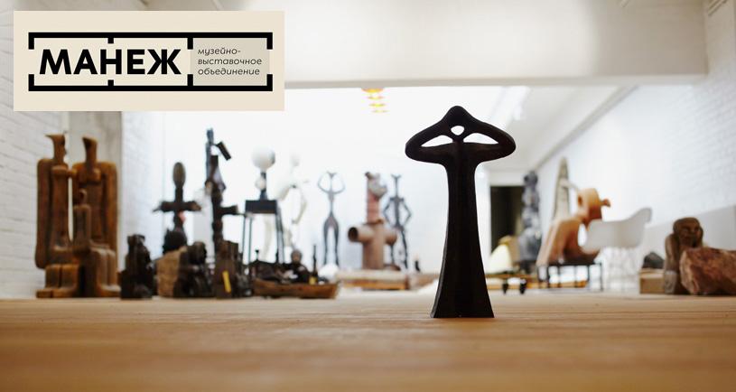 Ночь искусств в музее Вадима Сидура