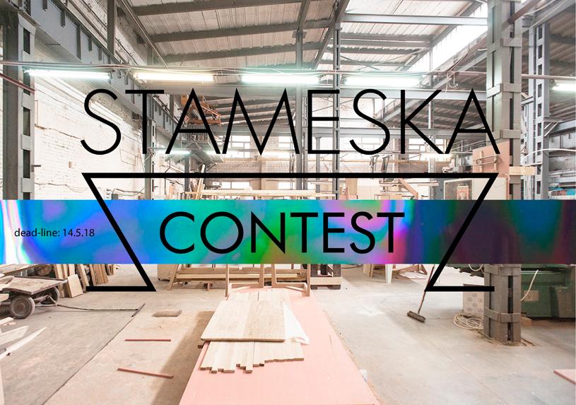 Stameska объявляет конкурс на разработку дизайна стола в переговорную