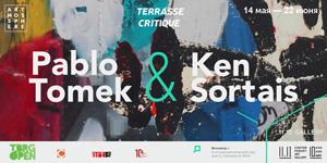 Выставка «Terrasse critique» / Pablo Tomek & Ken Sortais: французский стрит-арт на Винзаводе