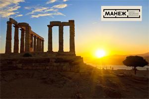 «Манеж» запускает лекционный курс «Всеобщая история искусств». I часть: курс «Искусство Древнего мира»