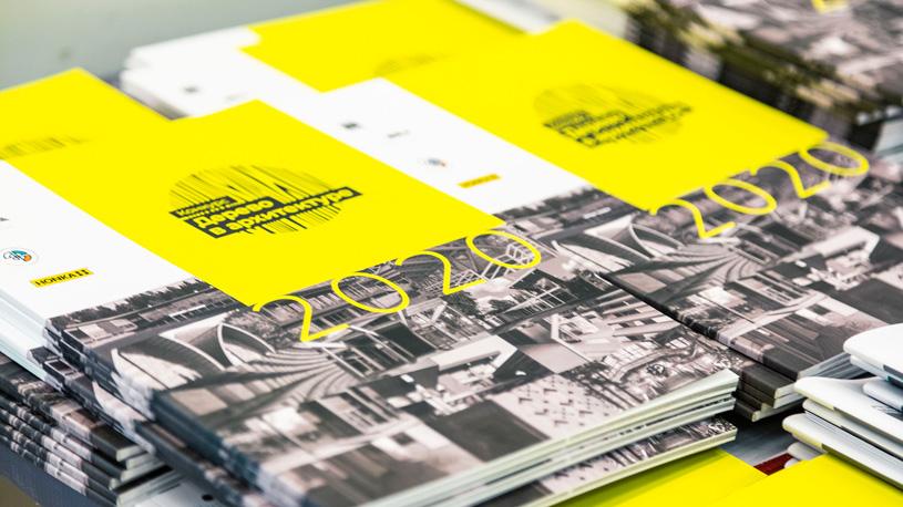 Награждение участников конкурса «Дерево в архитектуре 2020»