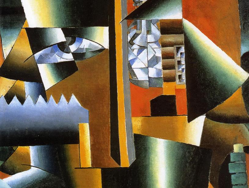 Выставка «Союз молодежи. Русский авангард 1909 - 1914»