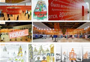 Специальные проекты фестиваля «Зодчество'18»