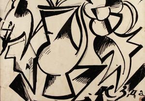 Выставка «Кирилл Зданевич. Тифлис – Москва» в Музее Востока