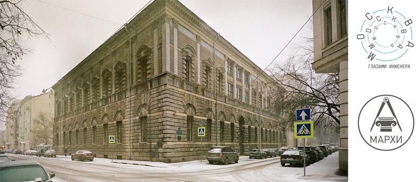 Экскурсия «Иван Жолтовский. Архитектор, построивший Москву»