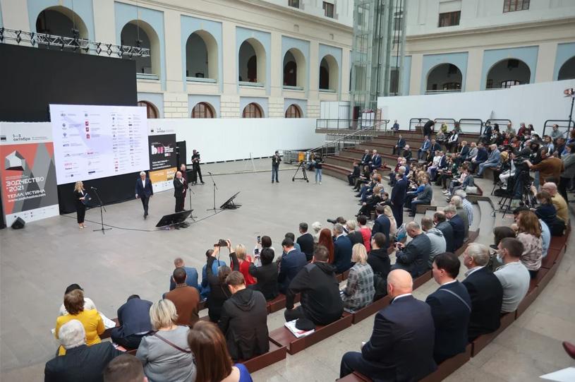 Итоги конкурсной программы фестиваля «Зодчество 2021»