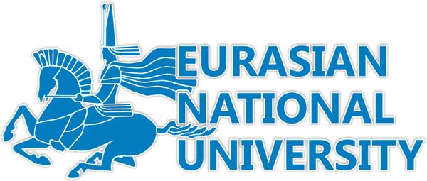 Евразийский национальный университет им. Л.Н. Гумилева