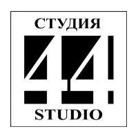 Архитектурное бюро «Студия 44»