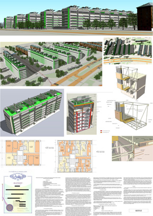 Проект капитального ремонта фасадов жилых домов серии 1-335. Метляев Г.Г.