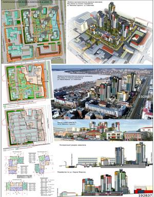 Проект жилого комплекса «Красная площадь» в Ижевске. ООО «АБ СП VII»