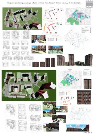 Проект жилого комплекса «Покровский» в Ижевске. НГАСУ (Новосибирск)