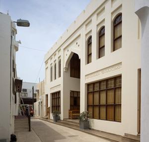 Проект по возрождению города Мухаррак, Бахрейн