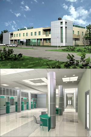 Проект административного здания районного отделения Сбербанка (р.п. Чаны, НСО). ООО «АПМ-Сайт»