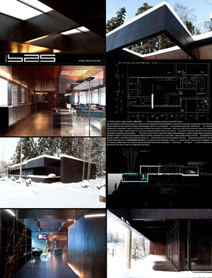 Быстровозводимый загородный дом бизнес класса T.7 HOUSE. ARCH.625