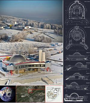 Детско-юношеский астрофизический центр с планетарием. Новосибирск