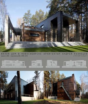 Жилой дом в Новосибирске