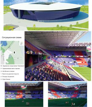 Интерьер футбольного стадиона. Новосибирск