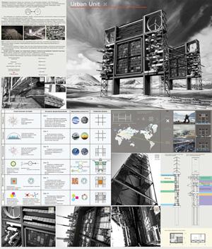 """Концепция высотного адаптивного градообразующего модуля """"Urban Unit"""""""