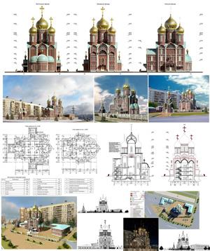 Православный храмовый комплекс в Новосибирске