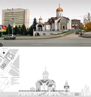 Проект храма в честь иконы божьей матери «Троеручица». Новосибирск