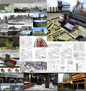 Реновация постиндустриальной среды Кузнецовского металлургического комбината. Новокузнецк