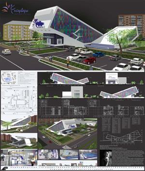 Спортивно-оздоровительный комплекс «Фейерверк». Новосибирск