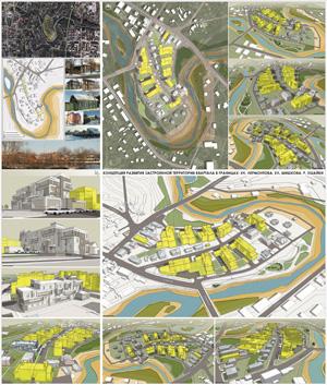 Концепция развития застроенной территории квартала в границах: ул. Лермонтова, ул. Шишкова, реки Ушайки. Томск