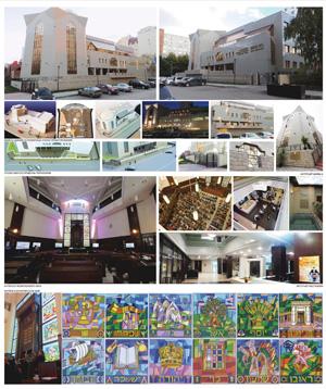 Новосибирский еврейский общинный культурный центр «Бейт Менахем»