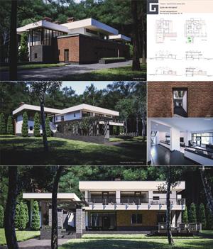 Проект «Дом на рельефе»