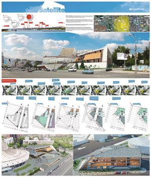 Многофункциональный комплекс Sattelite по ул. Каменская. Новосибирск