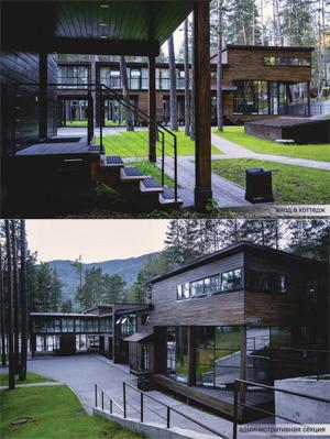 Отель «Алтика» в Горном Алтае