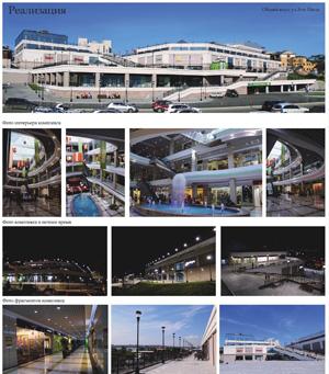 Многофункциональный торгово-развлекательный комплекс с подземной автостоянкой «Модный квартал». Иркутск