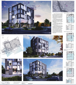Проект торгово-административного здания по ул. Трилиссера. Иркутск