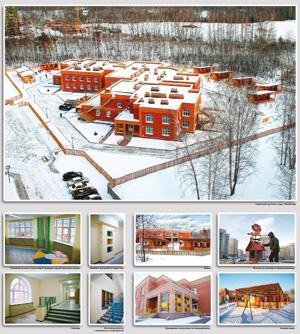 Детский сад на 230 мест в микрорайоне III наукограда Кольцово