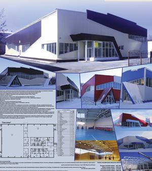 Спортивный центр на территории средних общеобразовательных школ Сургута