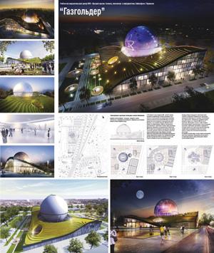 «Газгольдер»/Архитектурная концепция учебно-исследовательского центра HHN - Высшей школы техники, экономики и информатики. Хайльбронн/Германия