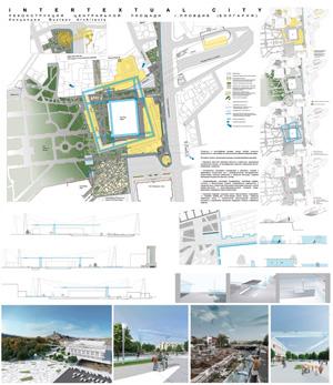 Концепция реконструкции центральной площади г. Пловдив, Болгария