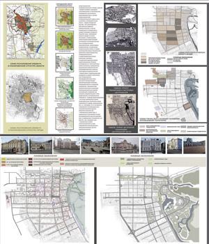 Проект планировки центральной части Тамбова