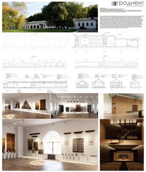 Проект реконструкции «Каретного сарая» в Измайлово